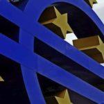 La unión bancaria